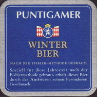 Beer coaster puntigamer-27-zadek-small