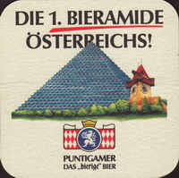 Beer coaster puntigamer-71-small