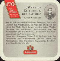 Bierdeckelpuntigamer-73-zadek-small
