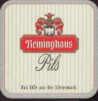 Bierdeckelpuntigamer-79-small