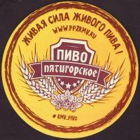 Pivní tácek pyatigorskij-1-small