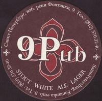 Bierdeckelr-9-pub-1-small