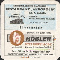 Beer coaster r-akropolis-1-small