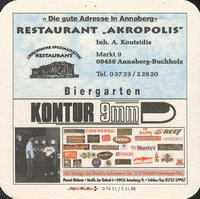 Beer coaster r-akropolis-1-zadek-small