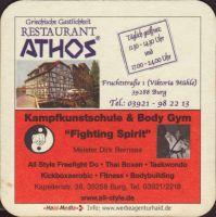 Beer coaster r-athos-1-small