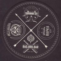 Beer coaster r-bad-bro-bar-1-small