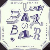 Beer coaster r-bar-bar-1-small