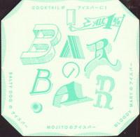 Beer coaster r-bar-bar-2-small