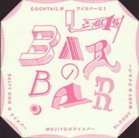 Beer coaster r-bar-bar-3-small