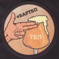 Beer coaster r-bartp-1-small