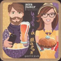 Beer coaster r-beer-family-project-1-small