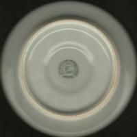 Pivní tácek radegast-34-zadek-small
