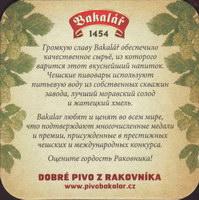 Pivní tácek rakovnik-24-zadek-small