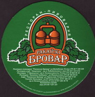 Beer coaster rakovskij-3-small