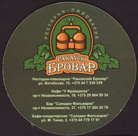 Beer coaster rakovskij-5-small