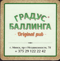 Beer coaster rakovskij-6-zadek-small