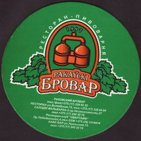 Beer coaster rakovskij-7-small