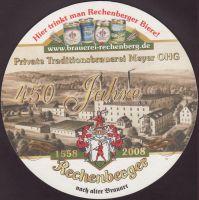 Bierdeckelrechenberg-8-zadek-small