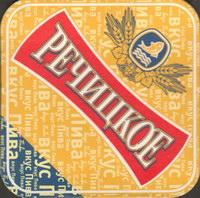 Beer coaster rechitsapivo-3-small