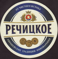Pivní tácek recickoe-1-oboje-small