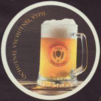Pivní tácek remeslny-pivovar-volf-1-zadek-small