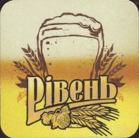 Beer coaster riven-2-zadek-small