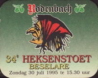 Beer coaster rodenbach-45-small