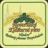 Pivní tácek rodinny-pivovar-pospichalovi-1-small