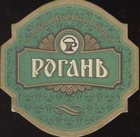 Pivní tácek rogan-1