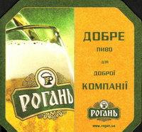 Pivní tácek rogan-3-small