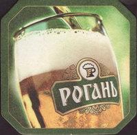 Pivní tácek rogan-3-zadek-small