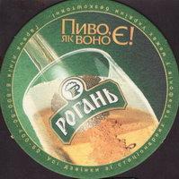Pivní tácek rogan-4-small