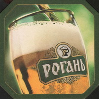 Pivní tácek rogan-6-small