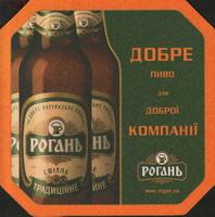 Pivní tácek rogan-6-zadek-small