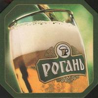 Pivní tácek rogan-7-small