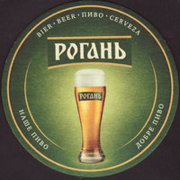 Pivní tácek rogan-8-small