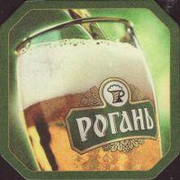 Pivní tácek rogan-9-small