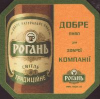 Pivní tácek rogan-9-zadek-small