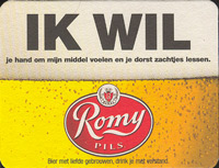 Beer coaster roman-1