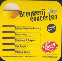 Beer coaster roman-14