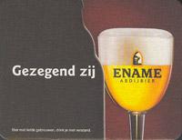Beer coaster roman-17