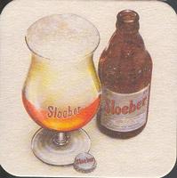 Beer coaster roman-19