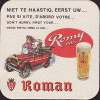 Beer coaster roman-22-small