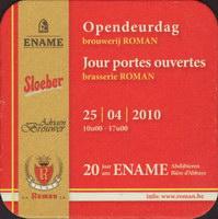 Beer coaster roman-33-small