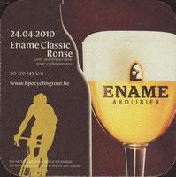 Beer coaster roman-33-zadek-small