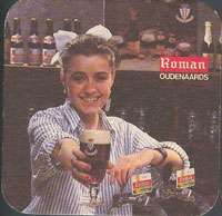 Beer coaster roman-4