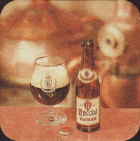 Beer coaster roman-41-small