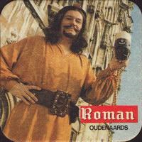 Beer coaster roman-50-small
