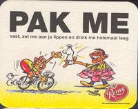Beer coaster roman-6