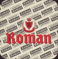 Beer coaster roman-65-small